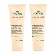Nuxe Reve de Miel Crema de Manos (Pack oferta duplo)